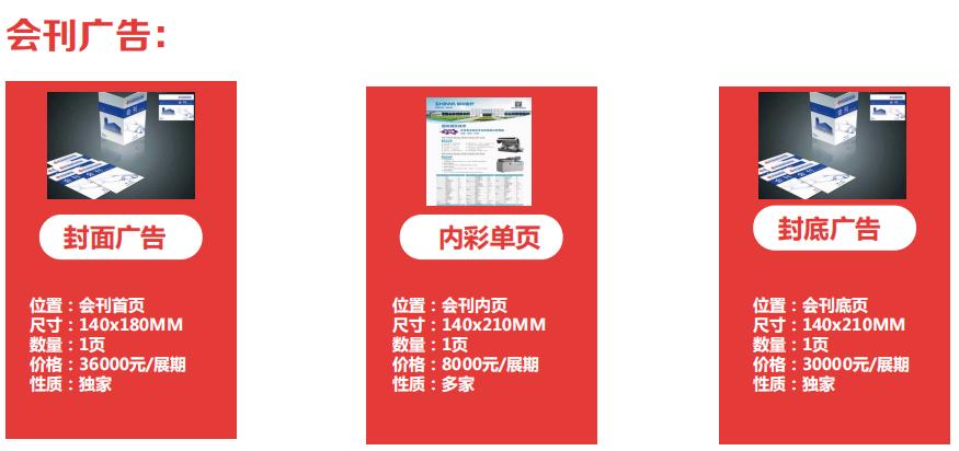 上海医博会.png