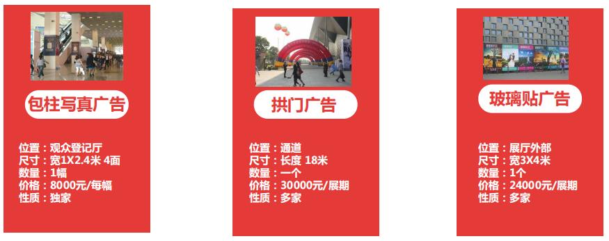 上海医疗博览会.png