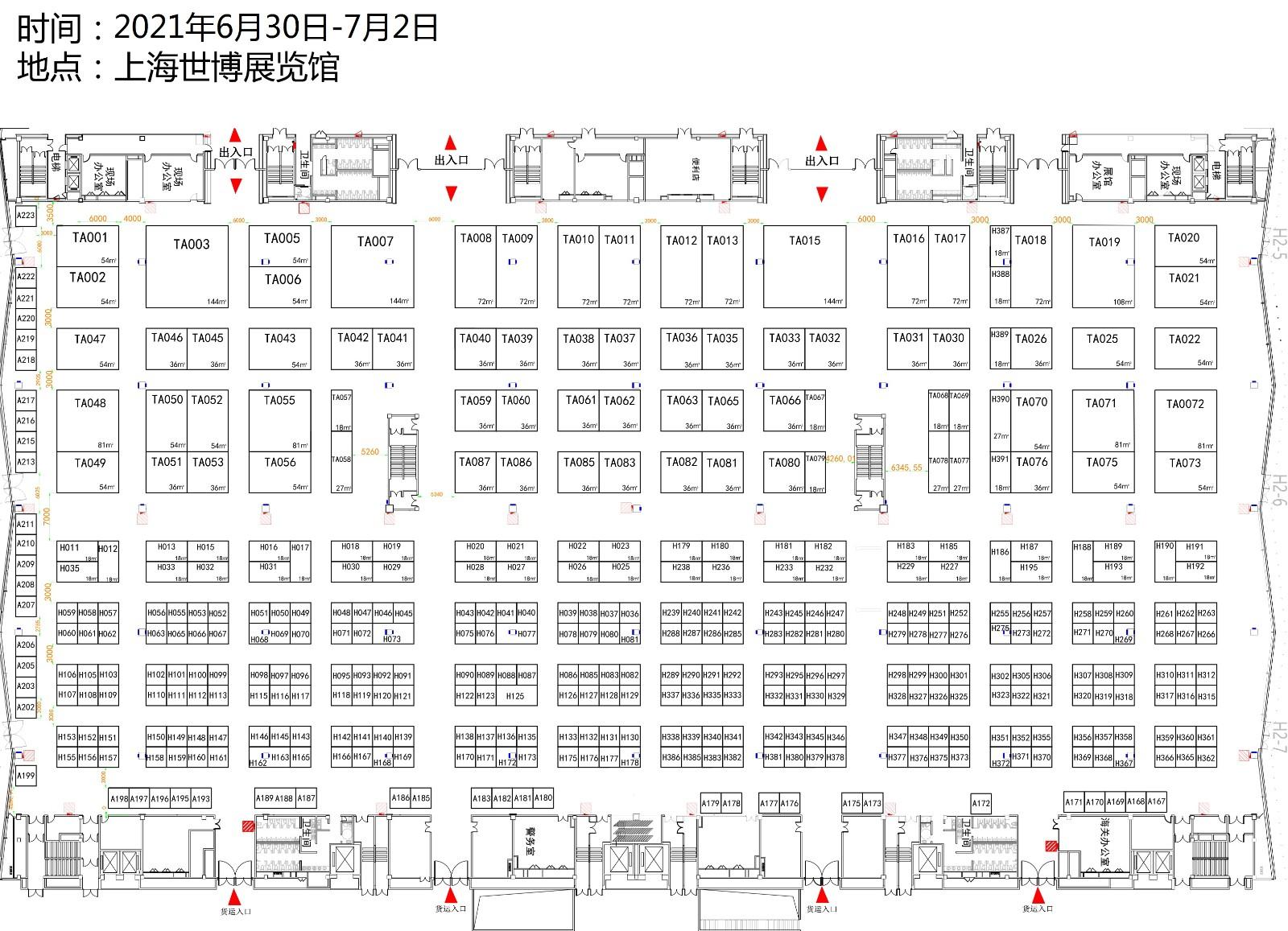 2021世博馆展位图(1).jpg